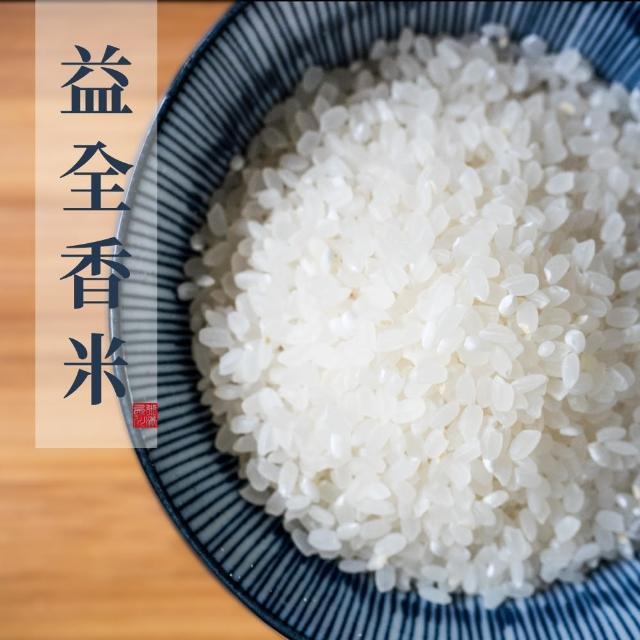 【西川米店】益全香米 親子丼飯專用米(新鮮小包裝300g*8包)
