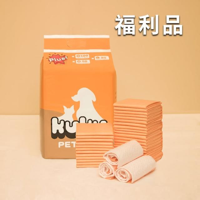 【KUKU】福利品-KUKU寵物尿布墊(寵物尿布墊)