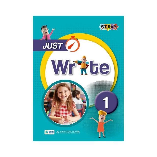 JUST Write 1 (15個跨科寫作主題)