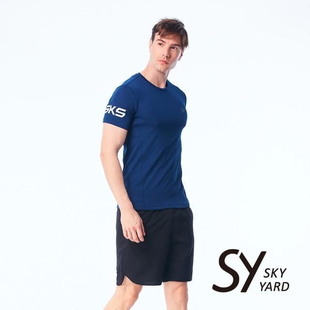 【SKY YARD】素色網格透氣排汗上衣T恤(藍色)