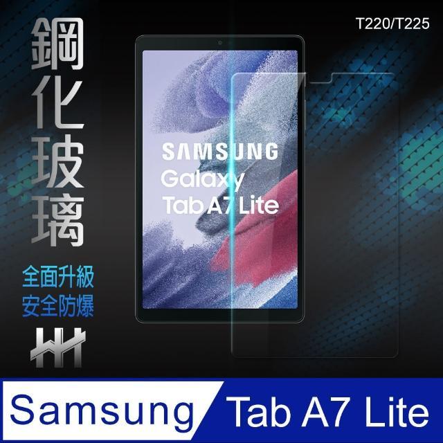 【HH】鋼化玻璃保護貼系列 Samsung Galaxy Tab A7 Lite -8.7吋-T220/T225(GPN-SS-T220)