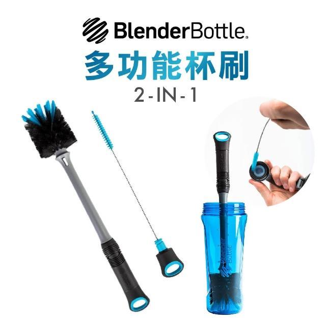 【Blender Bottle】二合一多功能杯刷「原裝進口」(清潔刷/吸管刷/杯子刷/洗杯刷/軟毛刷/blenderbottle)