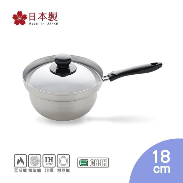【Arnest】日本製防溢出不鏽鋼單手鍋 18cm 附鍋蓋(湯鍋 單柄鍋 瓦斯爐 IH爐 黑晶爐 皆適用)