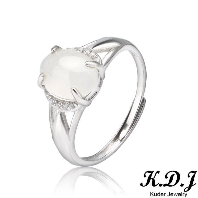【K.D.J 圓融珠寶】白翡蛋面戒指翡翠天然A貨