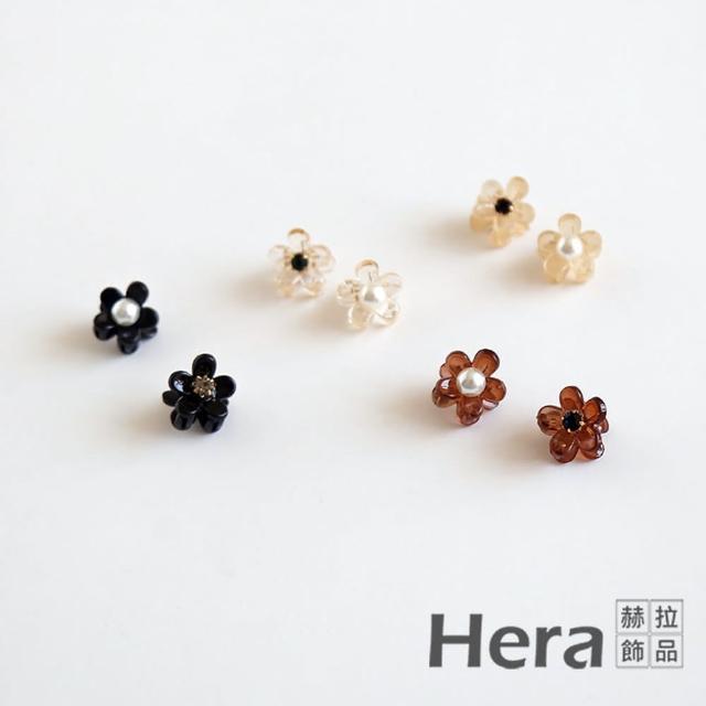 【HERA 赫拉】韓系網珍珠小花抓夾小號4入組隨機出 H11006251(簡約 俏皮 可愛)