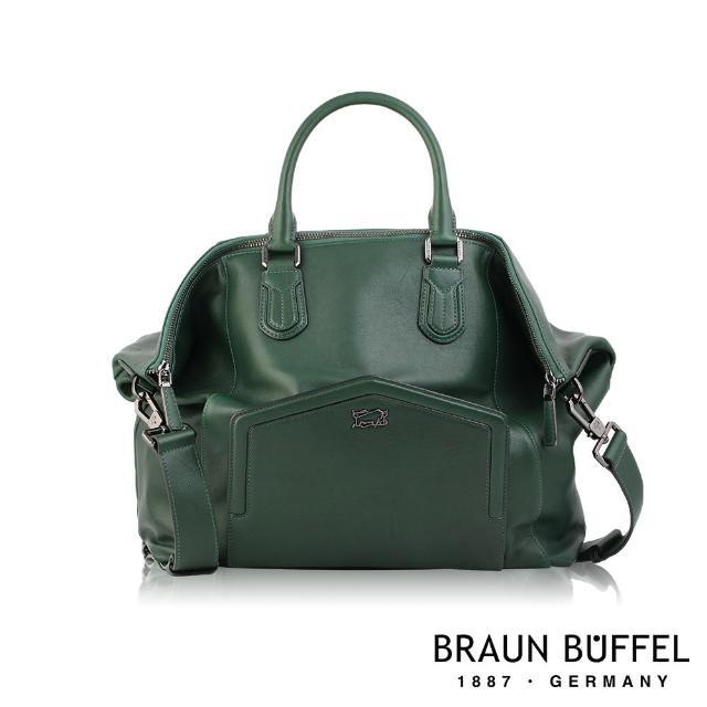 【BRAUN BUFFEL 德國小金牛】台灣總代理 奧菲莉亞-A 小型折耳手提包-綠色(BF675-57-GR)