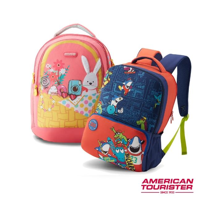 【AMERICAN TOURISTER 美國旅行者】DIDDLE活力休閒輕盈雙層孩童書包(多色可選)