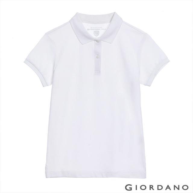 【GIORDANO 佐丹奴】女裝經典素色抗菌POLO衫(01 標誌白)
