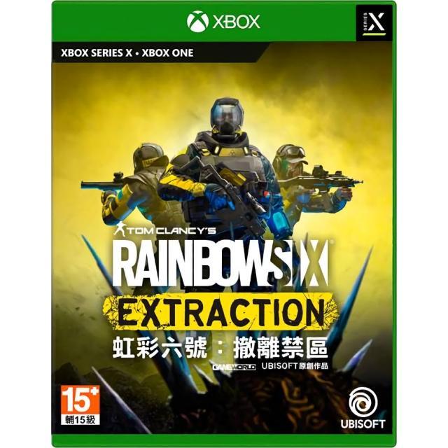 【Microsoft 微軟】Xbox 預購9/16★《虹彩六號:撤離禁區》(中文版 守護天使版)