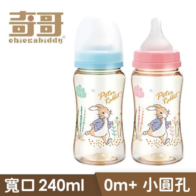 【奇哥】比得兔PPSU寬口奶瓶-240ml(2色選擇)