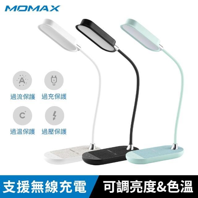 【Momax】Q.LED FLEX 無線充電座檯燈