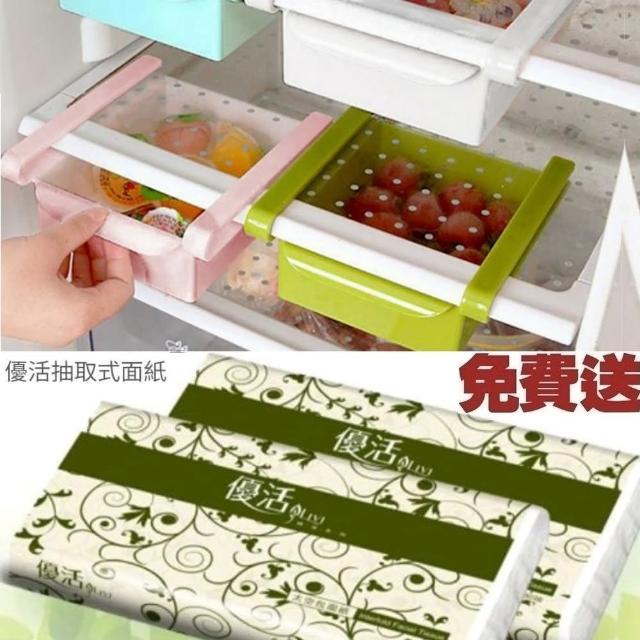 【Ainmax 艾買氏】巧夾取式冰箱懸掛收納盒 送優活抽取式面紙(再創3D冷度空間 顏色隨機出貨)