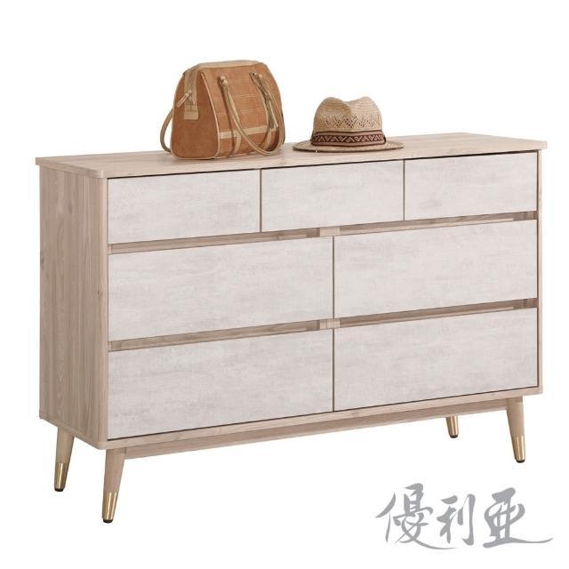 【優利亞】娜維絲 4尺七斗櫃