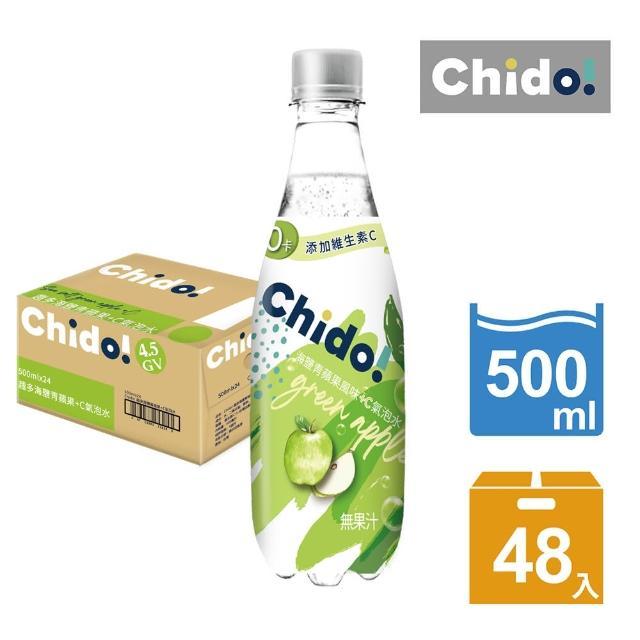 【Chido趣多】4.5GV海鹽青蘋果風味+維生素C氣泡水500mlx24入/箱x2(共48入)
