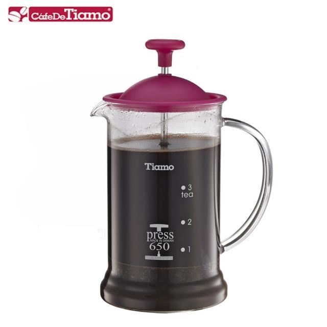 【Tiamo】多功能玻璃濾壓壺 650cc-桃紅色(HG2110PK)