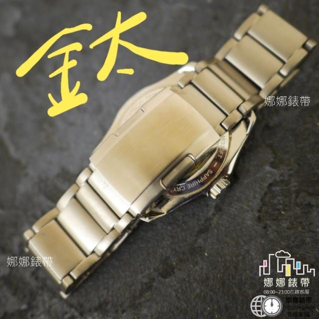 【娜娜錶帶】快拆 鈦合金錶帶 輕量 三珠不鏽鋼錶帶 鋼錶帶 金屬錶帶 22mm venu2適用(附長度調整工具)