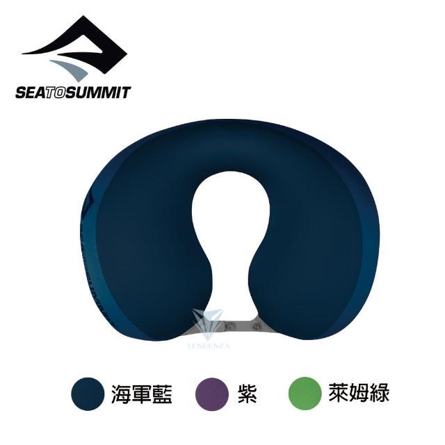 【SEA TO SUMMIT】50D 充氣頸枕 - 海軍藍(SEA TO SUMMIT/登山/露營/充氣頸枕/輕量)