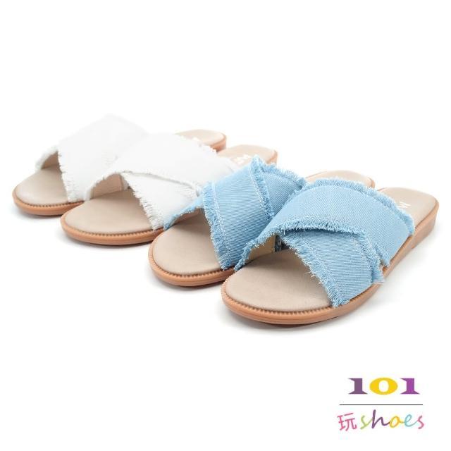 【101 玩Shoes】mit. 大尺碼丹寧交叉波希米亞平底拖鞋(米色/藍色.41-44碼)