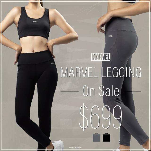【Marvel 漫威】MARVEL漫威服飾 女生緊身褲 內搭褲 運動瑜伽褲(高彈性 機能運動服飾)