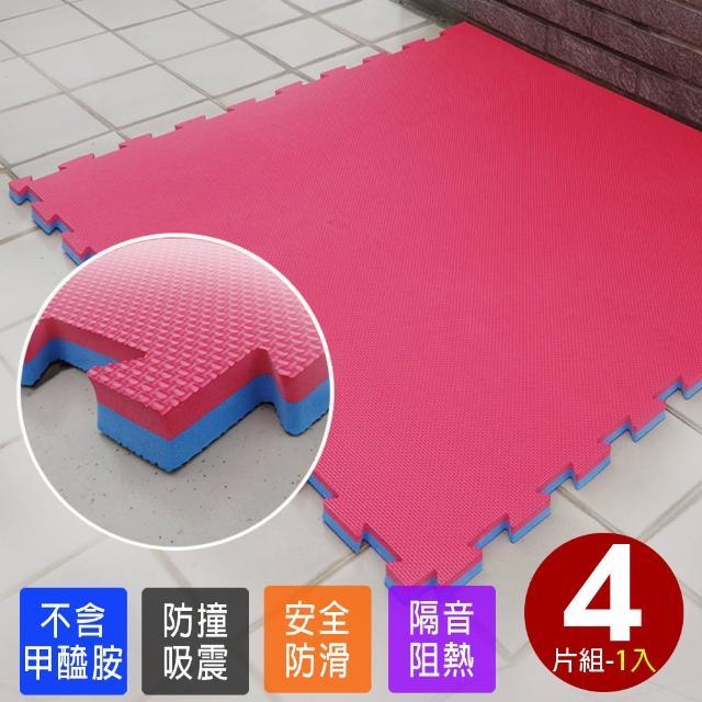 【Abuns】百大厚3CM紅藍雙色十字紋運動地墊104.5*104.5CM(4片裝-適用1.5坪)