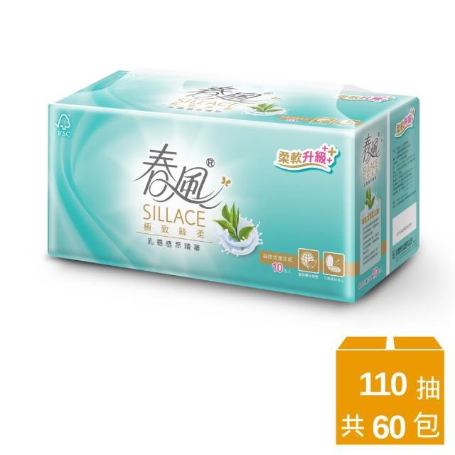 【春風】抽取式衛生紙-乳霜植萃-110抽*10包*6串