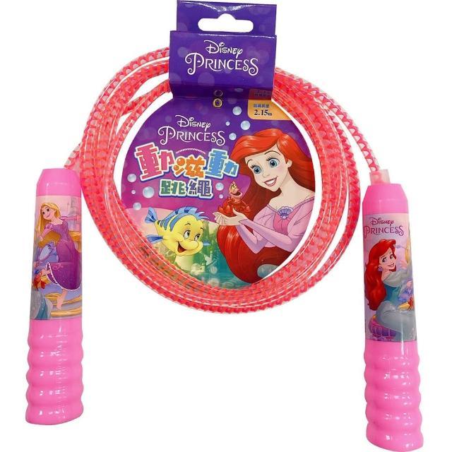 動滋動跳繩 迪士尼公主