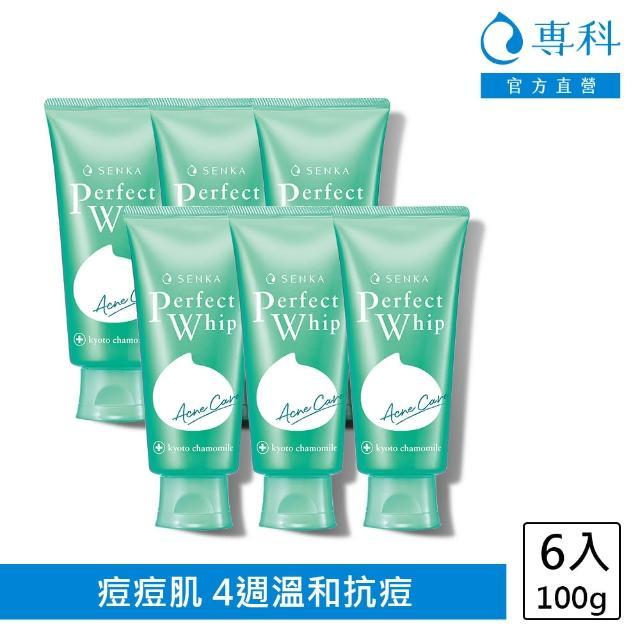 【專科】超微米淨荳潔顏乳 100g(6入組)
