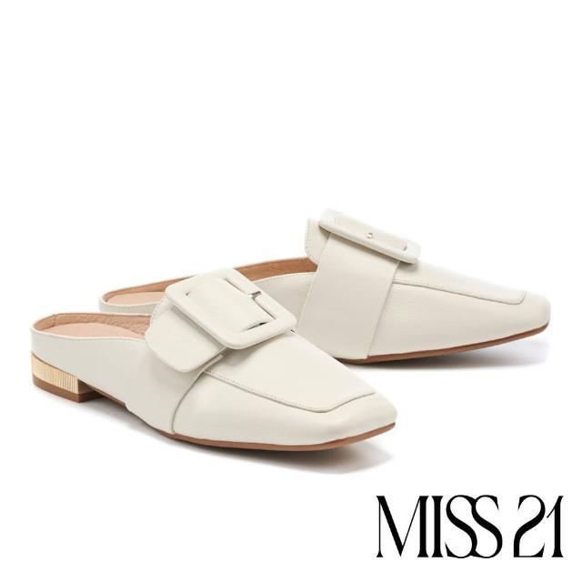 【MISS 21】復古文青大方釦牛皮方頭低跟穆勒拖鞋(白)