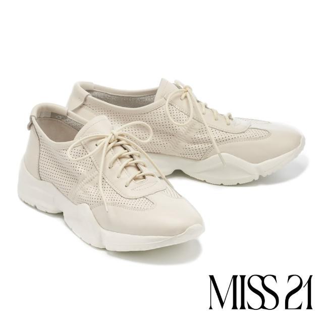 【MISS 21】日常穿搭必備全真皮沖孔厚底休閒鞋(白)