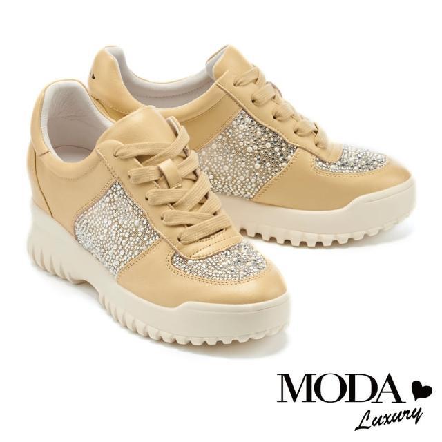 【MODA Luxury】時尚閃耀拼接水鑽珍珠內增高休閒鞋(黃)