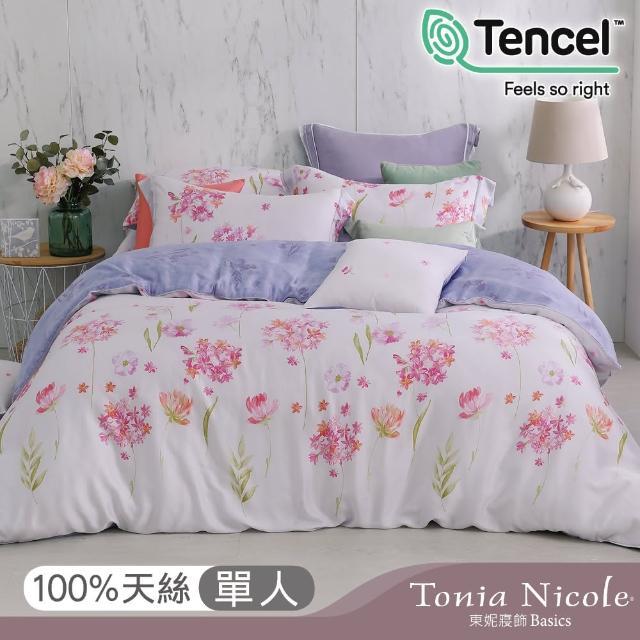 【Tonia Nicole 東妮寢飾】粉黛佳人環保印染100%萊賽爾天絲兩用被床包組(單人)