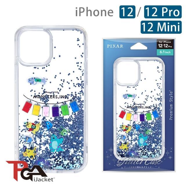【iJacket】iPhone 12/12 Pro/12 Mini 迪士尼 流沙 軍規防摔 雙料殼(怪獸工廠)