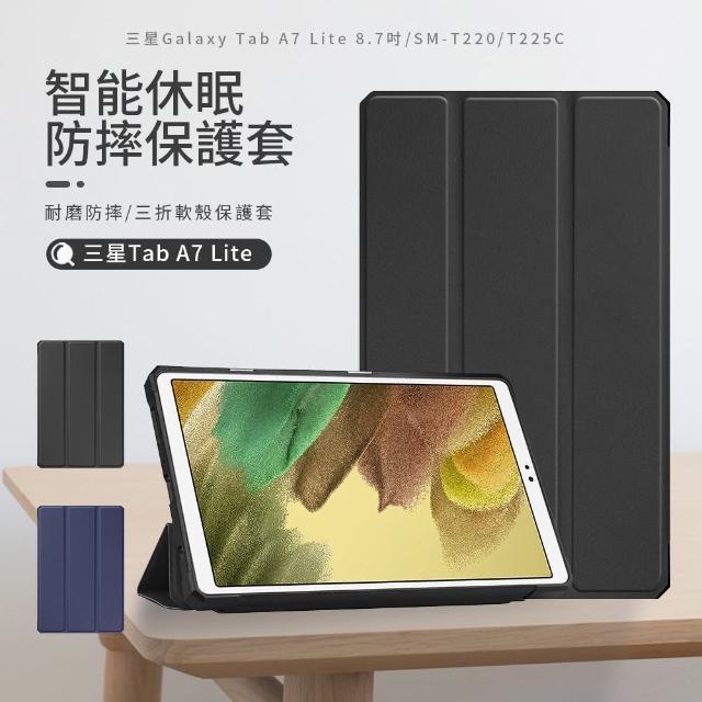 【kingkong】三星 Galaxy Tab A7 Lite 8.7吋 保護套 智慧休眠 平板保護殼(商務三折皮套)