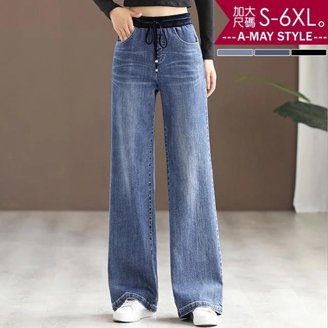 【Amay Style 艾美時尚】鬆緊腰直筒長腿落地牛仔褲。加大碼S-6XL(3色.預購)