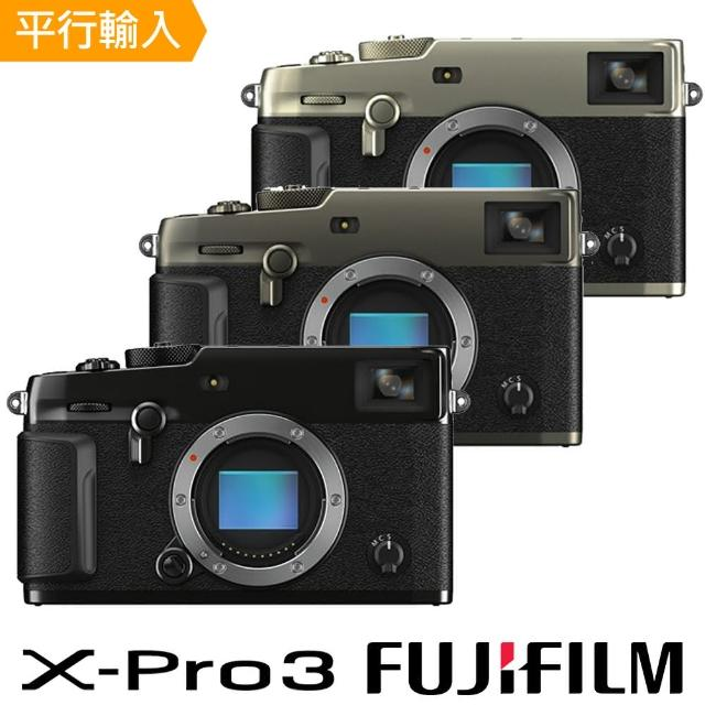 【FUJIFILM 富士】X-Pro3 Body 單機身(平行輸入)