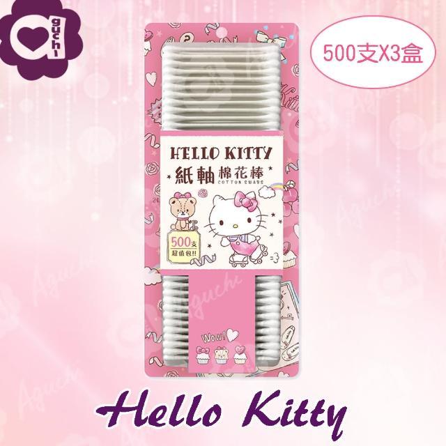 【SANRIO 三麗鷗】Hello Kitty 凱蒂貓紙軸棉花棒 500 支 X 3 盒超值包 環保紙軸桿 柔韌不易折斷
