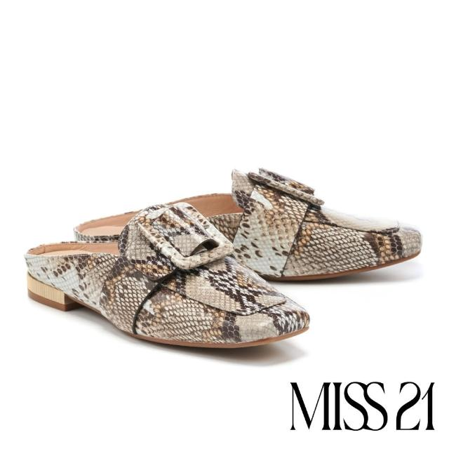 【MISS 21】時髦方釦蛇紋牛皮方頭低跟穆勒拖鞋(蛇紋)
