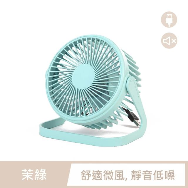 【iDeatry】舒適涼感 / USB靜音桌立小風扇 電風扇 電扇 迷你 小電扇 靜音風扇 桌上型風扇 桌面(茉綠)