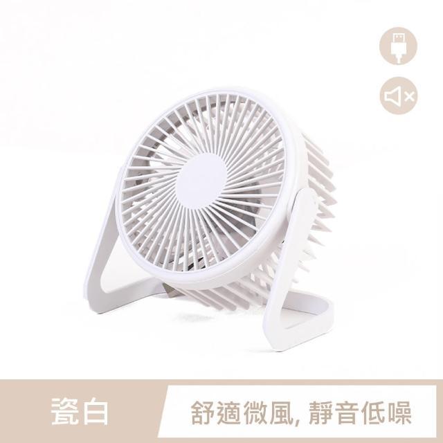 【iDeatry】舒適涼感 / USB靜音桌立小風扇 電風扇 電扇 迷你 小電扇 靜音風扇 桌上型風扇 桌面(瓷白)