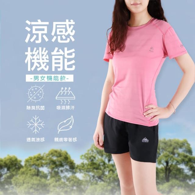 【JU SHOP】夏季人氣!涼感速乾衣/速乾褲(#吸濕排汗#運動#健身#休閒#大尺碼)