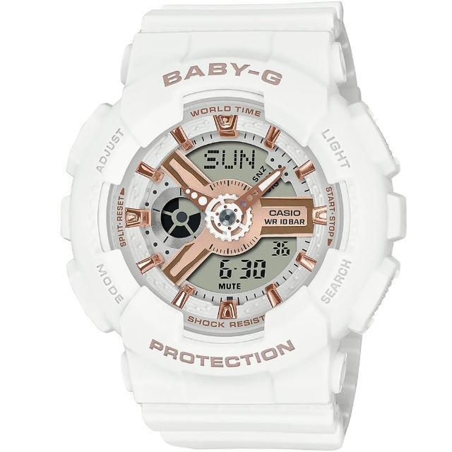 【CASIO 卡西歐】BABY-G 街頭潮流雙顯錶(BA-110RG-7A)