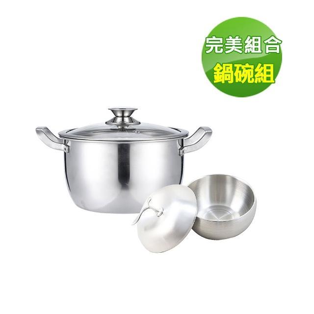 【鵝頭牌】御膳不鏽鋼雙耳湯鍋22cm+316蘋果型雙層碗(CI-2224B+APPLE碗)