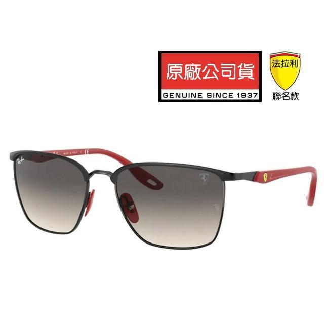 【RayBan 雷朋】限量法拉利聯名款 時尚太陽眼鏡 RB3673M F041/11 霧黑框面漸層灰鏡片 公司貨