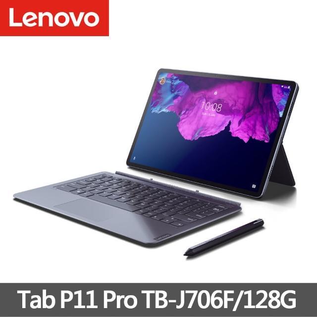 【Lenovo】Tab P11 Pro TB-J706F 11.5吋 6G/128G 平板電腦(送電視棒+玻璃貼)