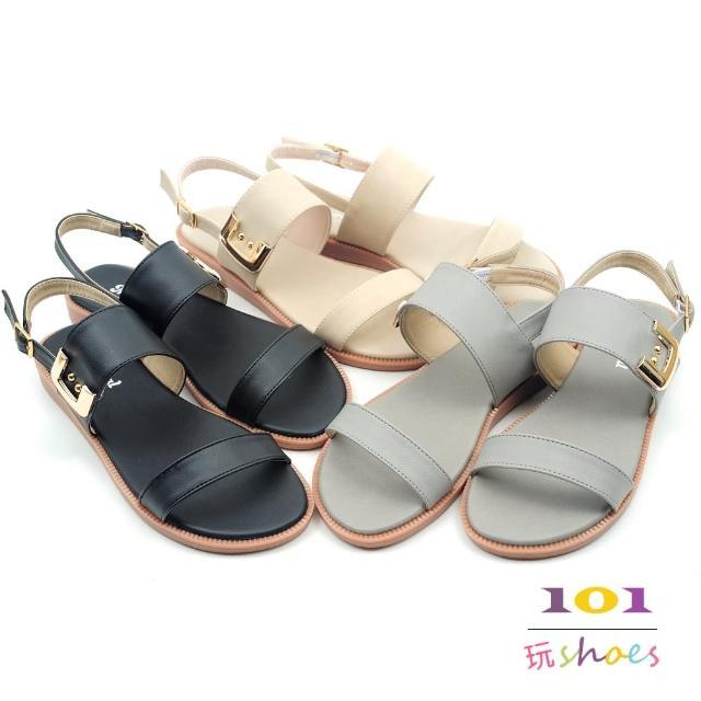 【101 玩Shoes】mit. 大尺碼時尚金屬側釦雙一字平底涼拖鞋(灰/米/黑.41-44碼)