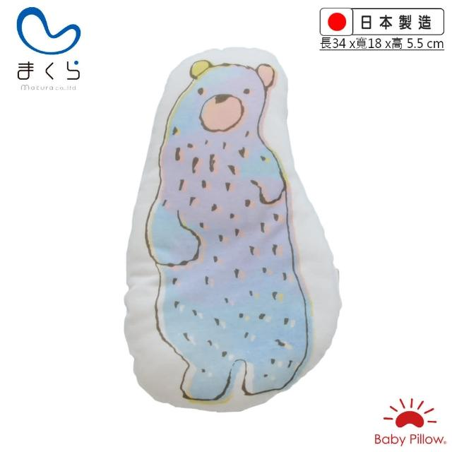 【MAKURA【Baby Pillow】】Zzzoo嬰兒抱枕/靠枕-熊熊(makura授乳枕 嬰兒枕午睡枕 臂圈枕 推車枕 王 樣)