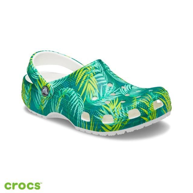 【Crocs】中性鞋 經典熱帶風情克駱格(207179-94S)