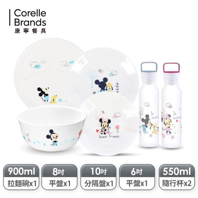 【CorelleBrands 康寧餐具】童玩趣米奇米妮6件式餐具組
