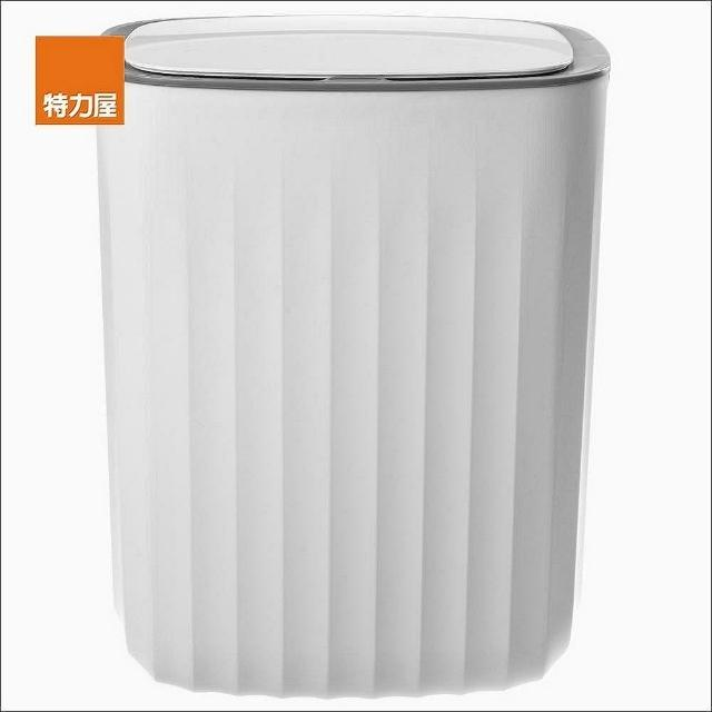 【特力屋】HomeZone 智能感應垃圾桶 10L 長方型 白色