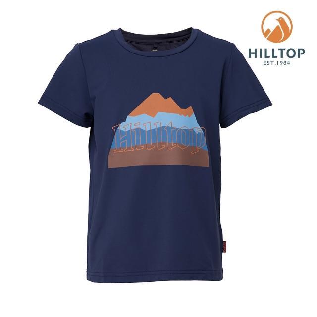 【Hilltop 山頂鳥】童款Polygiene抗菌吸濕快乾山形印花T恤(S04C18藍)